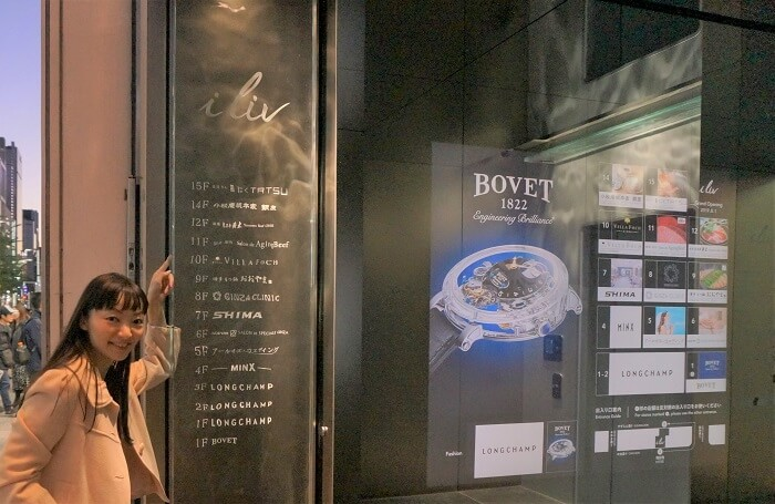 銀座Salon de AgingBeefは、ロンシャンの入ってるビルの11階です。