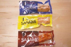 丸善 PROFIT SaSami (プロフィット) 国産鶏SASAMI ささみを食べ比べしてみました!