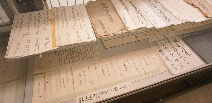 忍野村って忍者の村なのかな。<榛の木林資料館>には、戦国時代の古文書も!