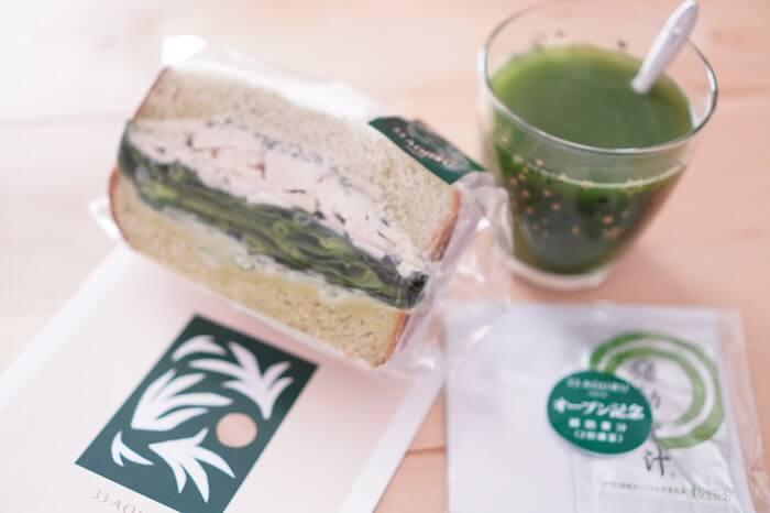33 AOJIRUでサンドイッチをテイクアウト@東京ミッドタウン(六本木