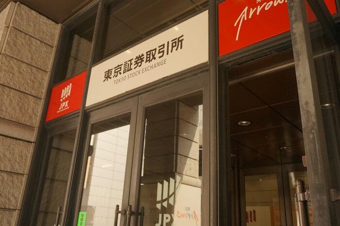 <東京証券取引所>の東証Arrowsへ見学に行ってきた感想をご紹介しています。