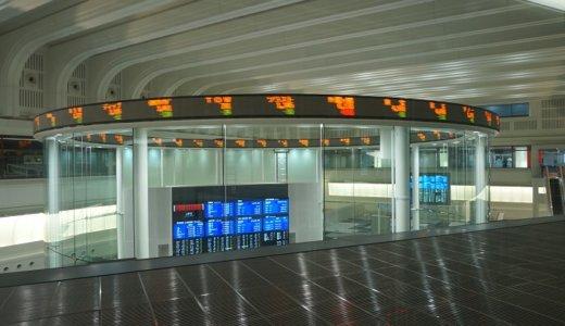 写真撮影もOK!株の勉強にもなる東京証券取引所見学で株価ボードに大興奮