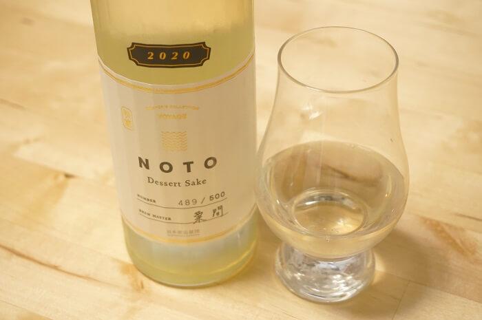 石川県の数馬酒造で作られた日本酒のデザート酒。