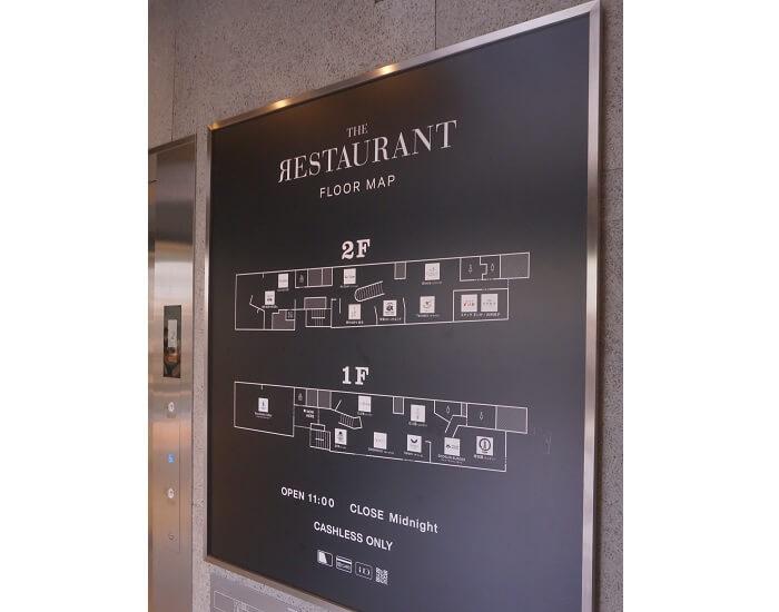 THE RESTAURANTのフロアマップ。