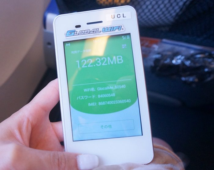 スマホ×海外旅行!シンプルな料金で格安のWiFiプランはどれ?ヨーロッパ旅行にかかる費用を実際に計算してみた。