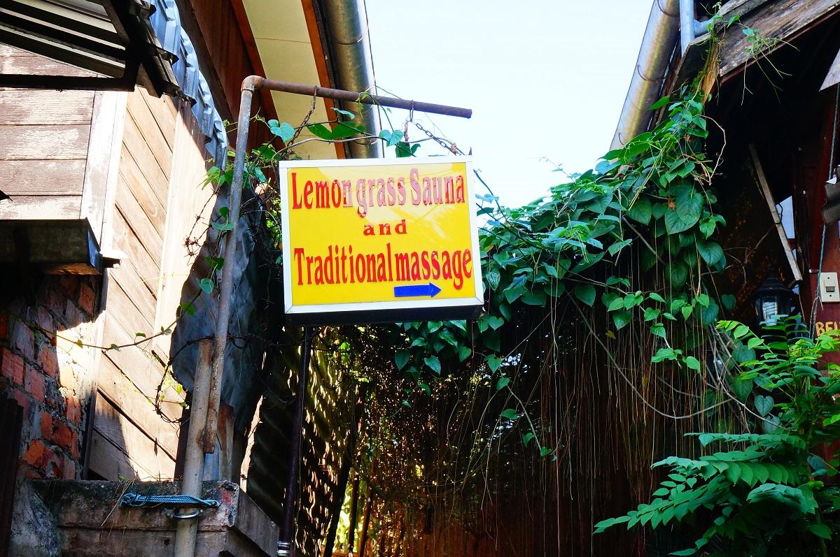 ラオスのルアンパバーンで伝統的なマッサージが受けられる旧市街のおすすめ店