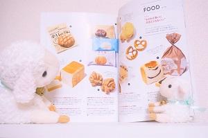 @yans_publisherがESSE編集部公認インスタグラマーになりました。おすすめするトレンドな食べ物や雑貨などが雑誌に掲載されています。