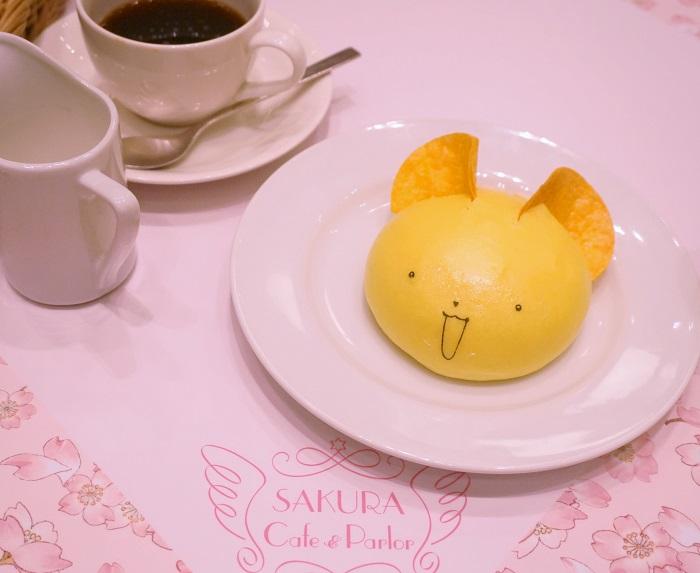 六本木ヒルズの<カードキャプターさくらカフェ>でケロちゃんまん♡