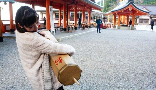 <熊野那智大社>巨大おみくじ&<那智の滝>光ヶ峯に通じる不思議な石