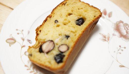 【黒豆のリメイクレシピ】成城石井のパンケーキミックスでヘルシーおやつ