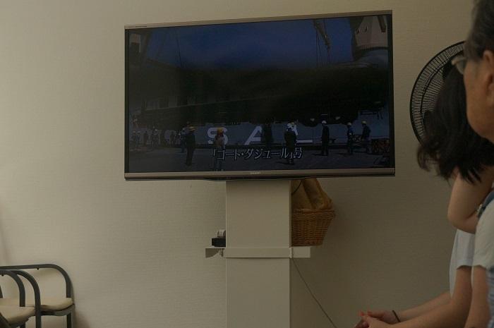 ビデオでオリエント急行の歴史を学ぶ。
