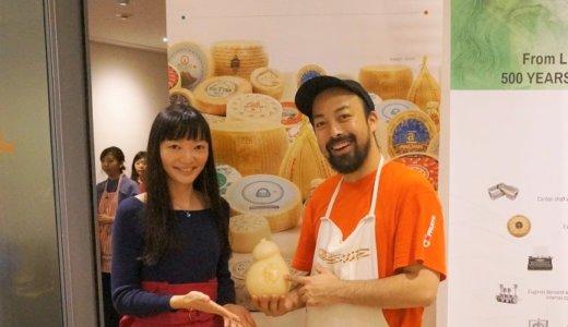 今井和正シェフに学ぶイタリア産チーズのおいしい食べ方