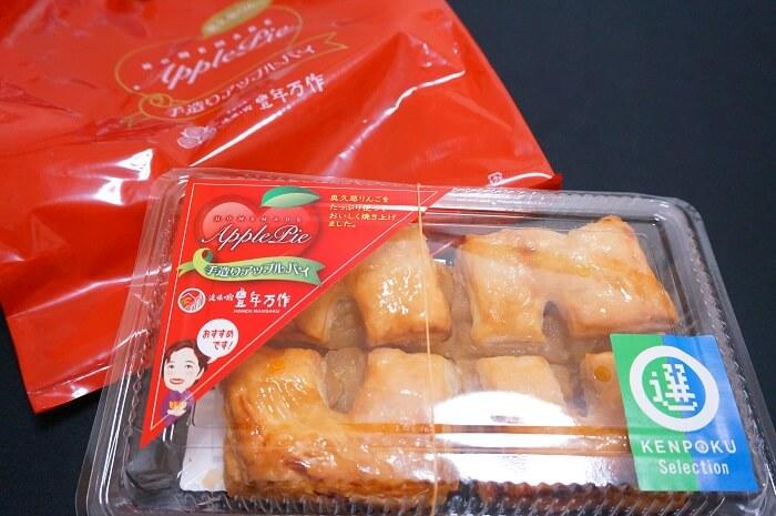 袋田の滝名物のアップルパイ。