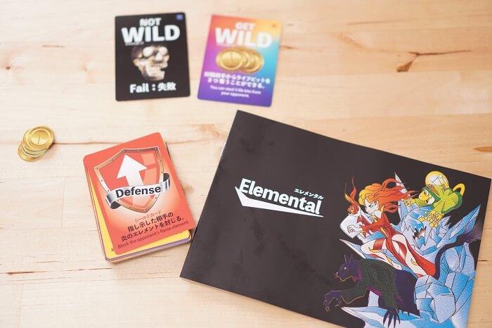最新国産カードゲーム「エレメンタル」のルールやカードの種類を徹底解説。