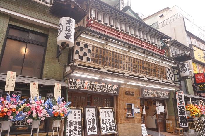 新宿末広亭で神田伯山襲名披露興行の千秋楽をみてきました。
