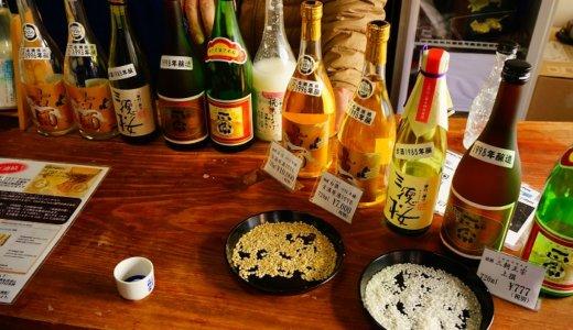 三朝温泉の蔵元 藤井酒造