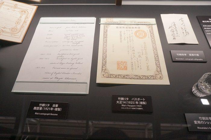 大正時代のパスポート。マッサンの奥様竹鶴リタさんの複製。