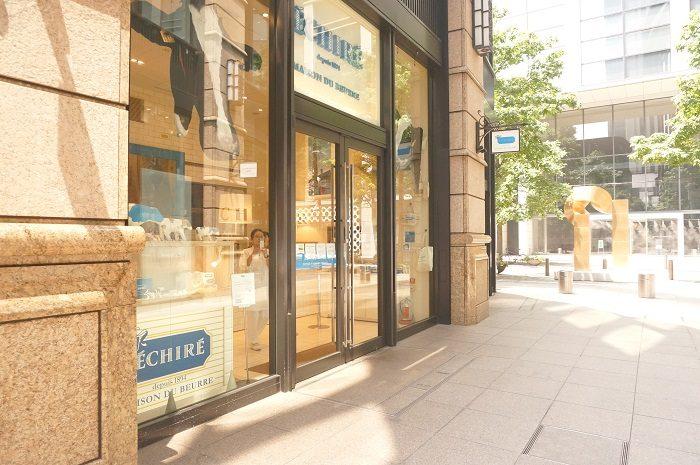 丸の内にあるエシレのパン屋さん<ÉCHIRÉ MAISON DU BEURRE >外観|東京の行列パン屋8選!クロワッサンおすすめ店はココ
