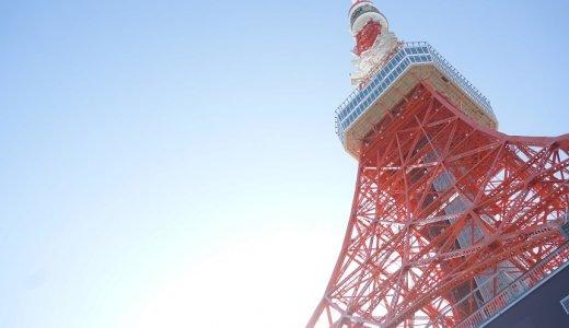 『東京マグニチュード8.0』の感想:衝撃の結末から私たちが学ぶべきこと