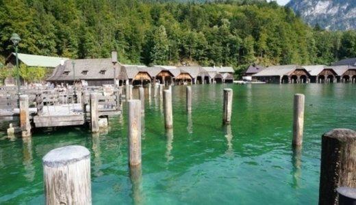 ドイツで一番きれいな湖