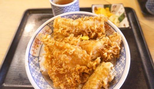 赤坂おすすめ和食ランチ:昭和39年創業<天茂>のかき揚げ丼&天丼