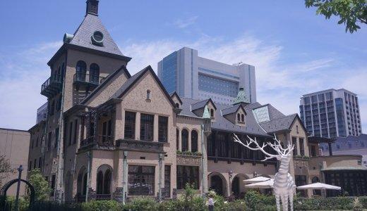 夏のランチはテラスで♡赤坂プリンスのクラシックハウス<La Maison Kioi>