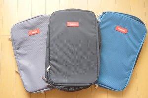 Gahnen(ゲーネン)の圧縮バッグは3色。