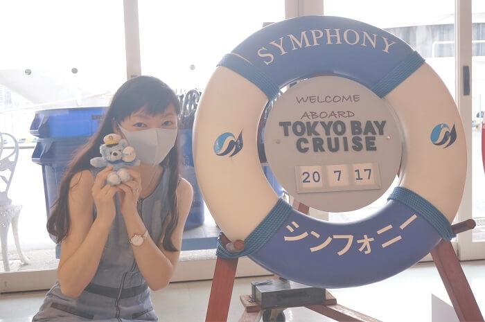 西川の夏用マスクが超快適!