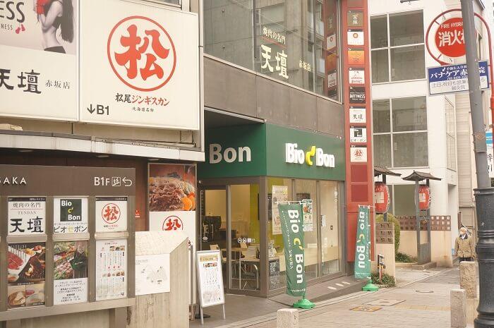 赤坂にある焼肉の名門、天壇に実際にでかけた口コミをご紹介しています。
