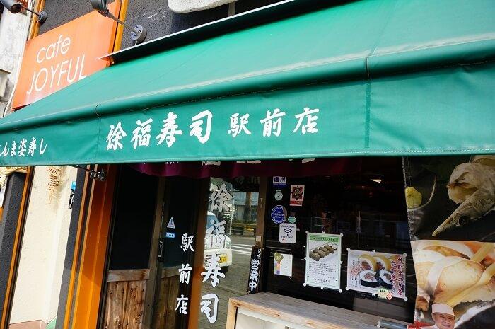 さんま寿司が買える場所はココ!