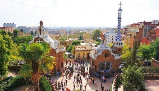バルセロナ:治安重視で選ぶ立地のいいおすすめホテル5選