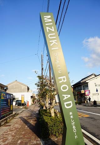 鳥取県境港市にある水木しげるロード入口。