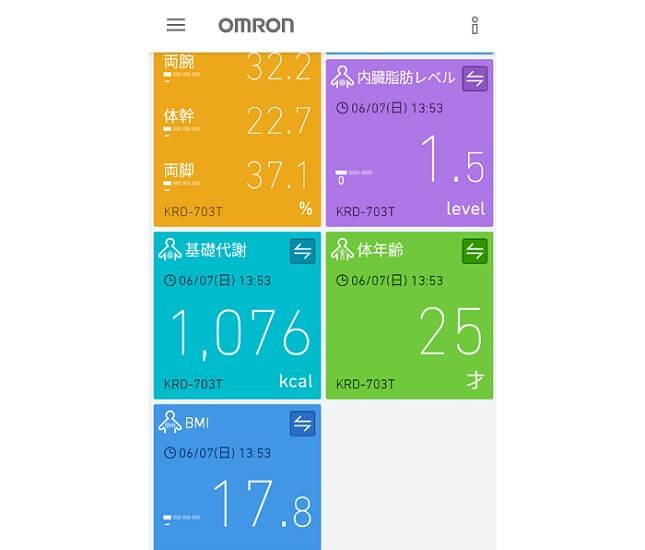 高精度なデータをスマホのアプリで連携できます。