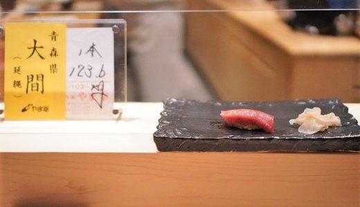 六本木の高級寿司店「江戸前 服部」ランチは衝撃のリーズナブルさ☆