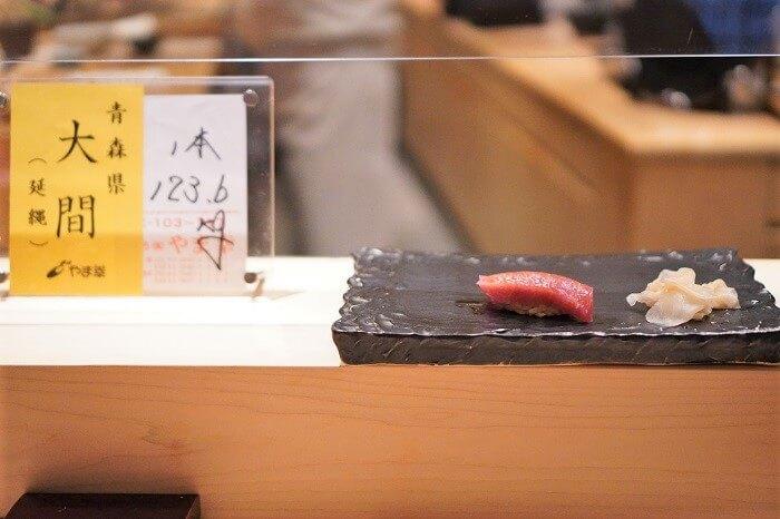 六本木にあるリーズナブルでおいしい高級寿司屋のランチとは?