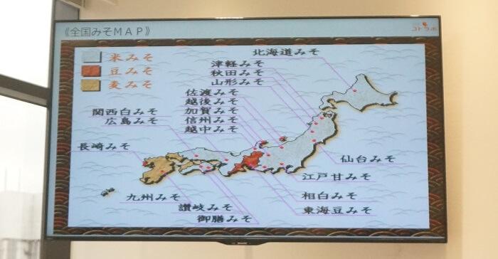 日本にはこんなに味噌がある。仕込む時期や環境によっても変化。伝統の寒仕込みに初挑戦。