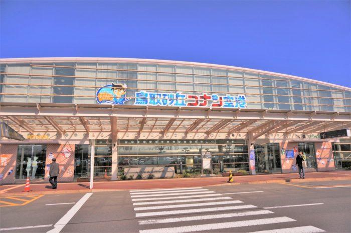 鳥取空港から三朝温泉への行き方は?