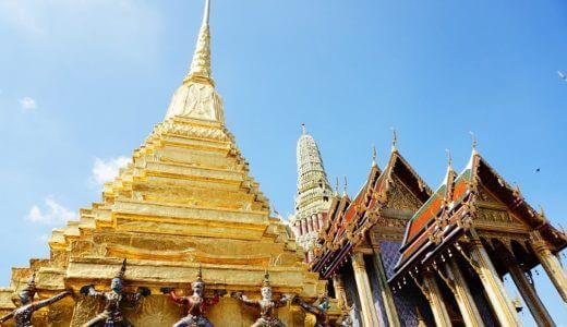 バンコク旅行:女子旅におすすめな五つ星ホテル7選