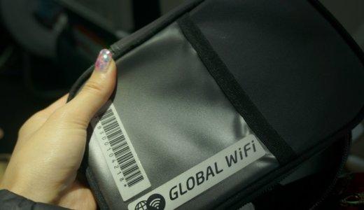 海外旅行WiFiレンタル:必要なデータ量&急ぎの選び方(1000円割引クーポン付)