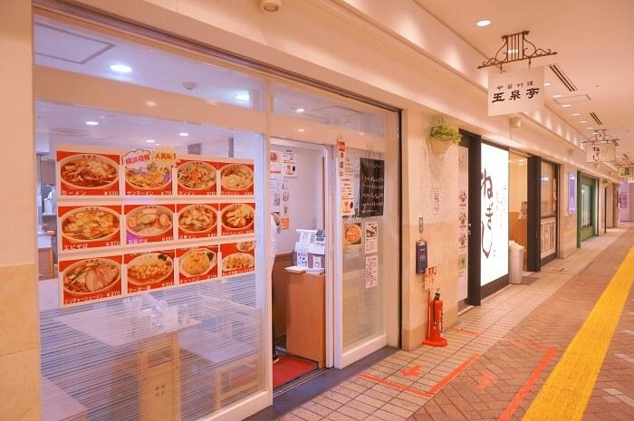 横浜駅直結!雨の日ランチにも最適な横浜ポルタ店のグルメ街。