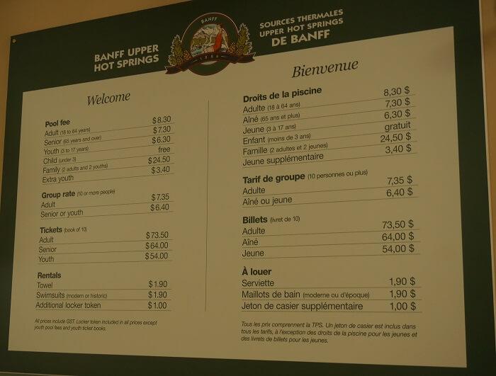 バンフのアッパー温泉料金表。