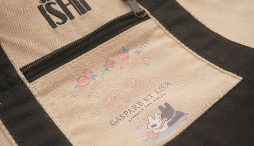 成城石井のエコバッグを『リサとガスパール』のステッカーでデコレーション